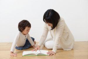 絵本を子供に読み聞かせる