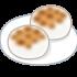 太宰府で有名な美味しい梅が枝餅!気になるカロリーや保存方法は?